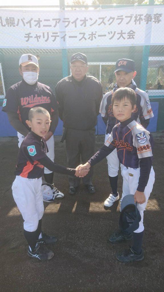 【記録】準決勝・北白石ワイルドナイン×大谷地第一ファイターズ
