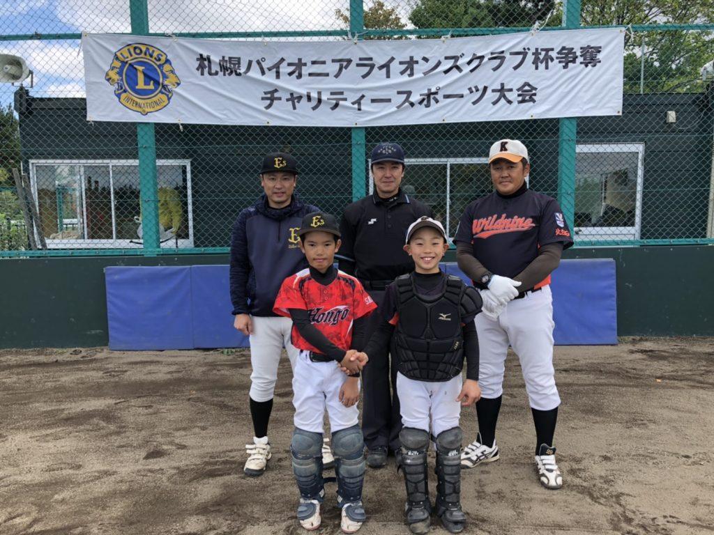 【記録】決勝・北白石ワイルドナイン×MBR・本郷E・米里B連合