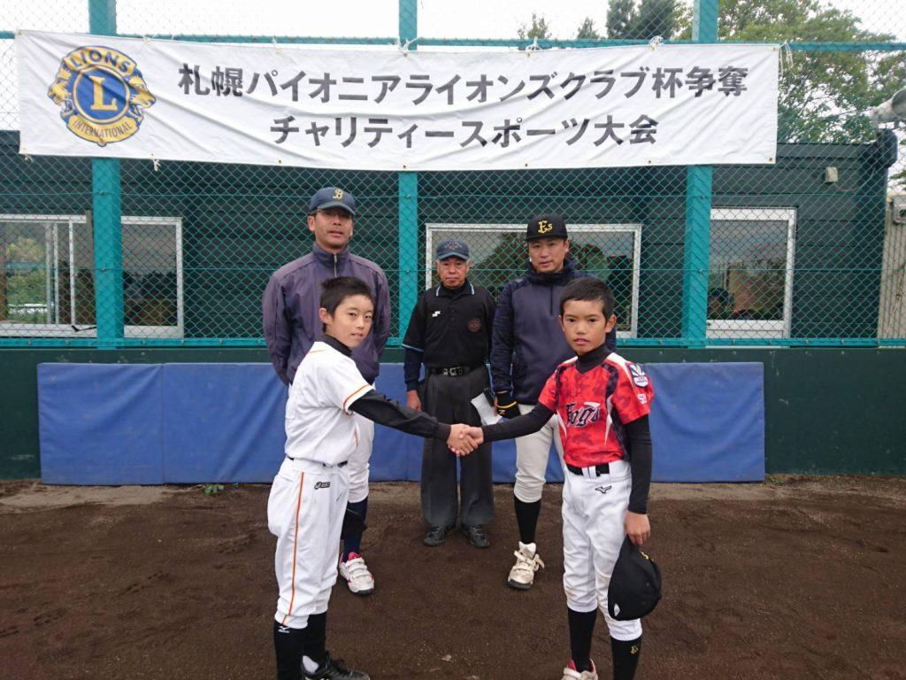 【記録】準決勝・MBR・本郷E・米里B連合×菊水B・東川下G連合