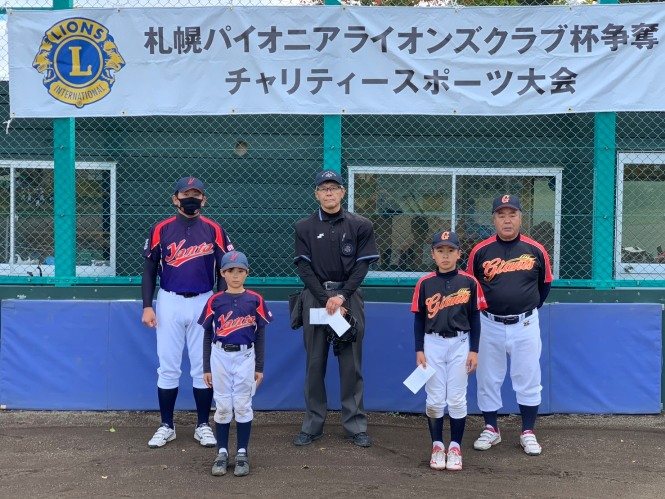 【25日結果】決勝・東札幌ジャイアンツ×大谷地ヤングタークス