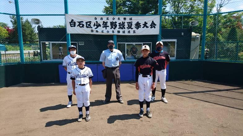 【18日速報】2回戦・北白石ワイルドナイン×白菊ファイターズ